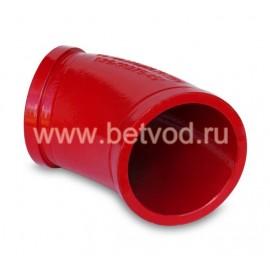 Колено бетоновода D125 R275 45